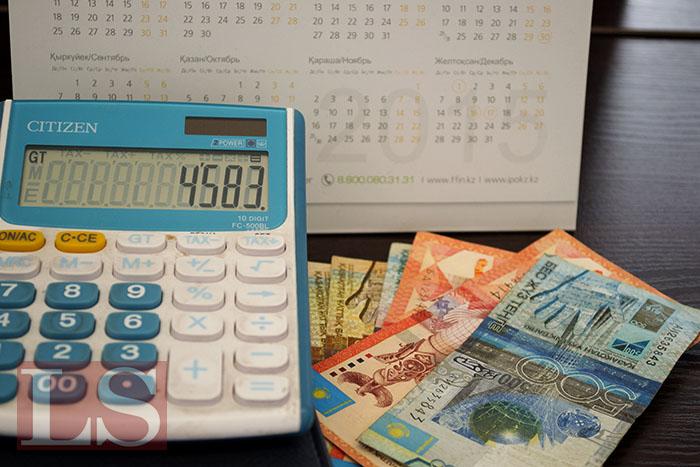Осадок останется: сколько казахстанцев снимут пенсионные «излишки»,  несмотря на налог   LS
