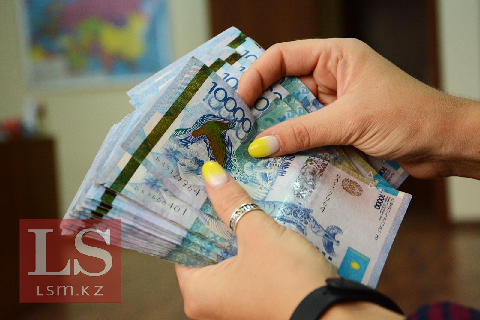 Займу денег под расписку у частного лица москва